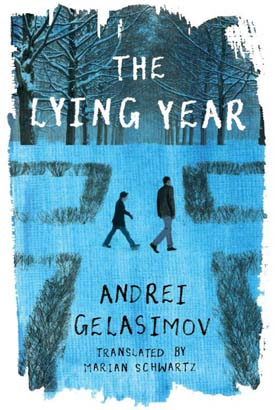 Lying Year, The