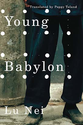 Young Babylon