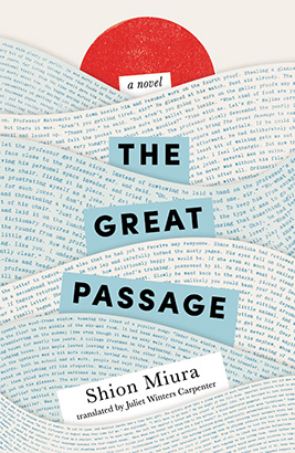 Great Passage, The