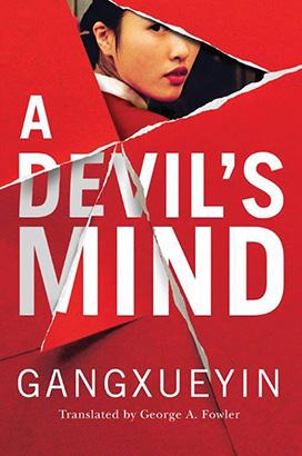 Devil's Mind, A