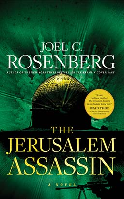 Jerusalem Assassin, The
