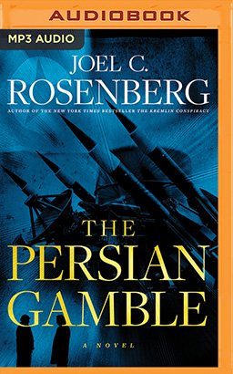 Persian Gamble, The