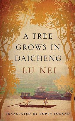 Tree Grows in Daicheng, A