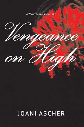 Vengeance on High