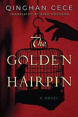 Golden Hairpin, The