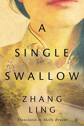 Single Swallow, A