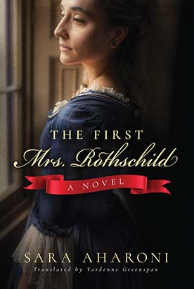 First Mrs. Rothschild, The
