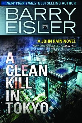 Clean Kill in Tokyo, A